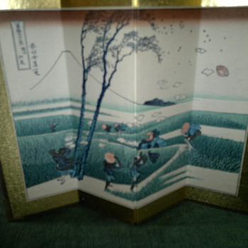 Small Asian Folding  Screen?