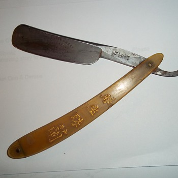 Antique razor with Japanese writing