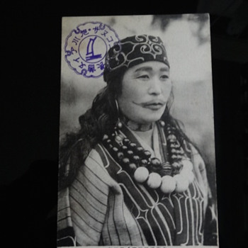 Ainu woman photo postcard