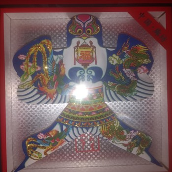 Found in the same Charity shop today. Chinese art minature kite in case, stunning design very colourful - Toys