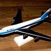 EL AL 747-200 model 1978