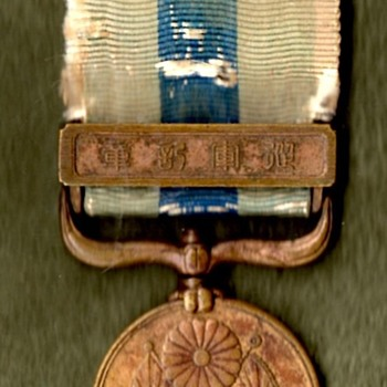 Japanese Russo-Japanese and 1914-1920 War Medals - Military and Wartime