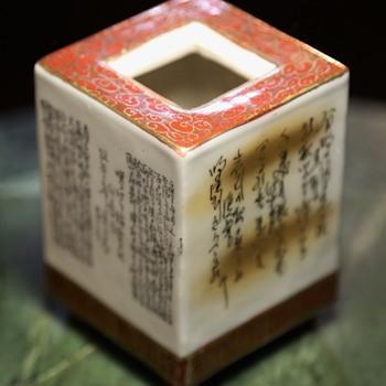 Japanese Kutani?  lots of writing... - Asian