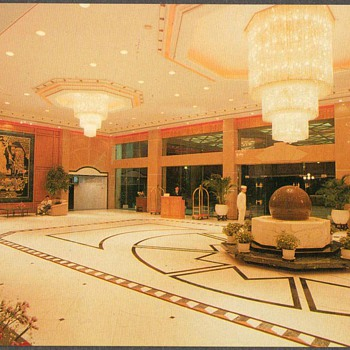Celeste Palace Hotel - Jiangmen, China Postcard - Postcards