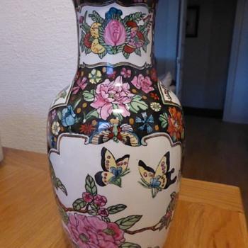 """12"""" Oriental ceramicVase"""