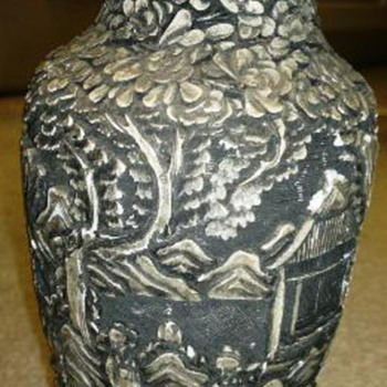 Asian Carved   Vase - Asian