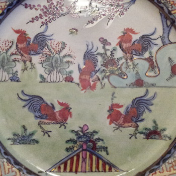 Famille Rose - Roosters - 43 Porcelaine Pieces