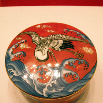Asian dish with lid - Asian