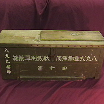 WW II Japanese Ammo Crate - Military and Wartime