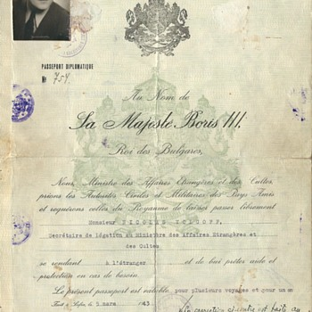 1943 Diplomatic Bulgarian passport - Paper