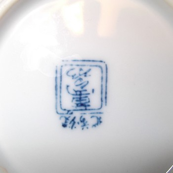 Asian markings on bottom of porcelain plate I can not identify! - Asian