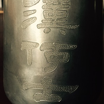 Chinese mug