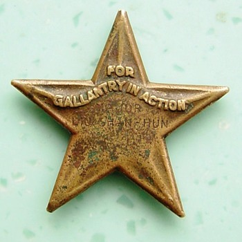 1945 issued Silver Star - Military and Wartime