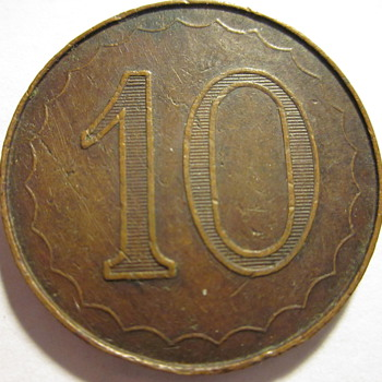 VINTAGE METAL 10.00 POKER CHIP - Games