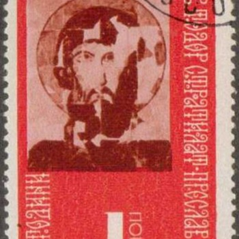 "1974 - Bulgaria ""Ancient Artworks"" Postage Stamps"