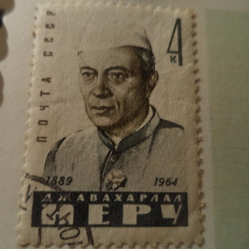 Russian Assorted Stamps