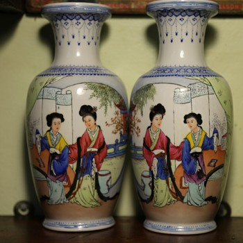 I-Fay Hong Kong - Pair of vases - Asian