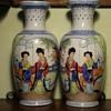 I-Fay Hong Kong - Pair of vases