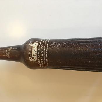 Crush Soda Bottle (Arabic)