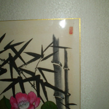 Authentic Chinese Brush Painting