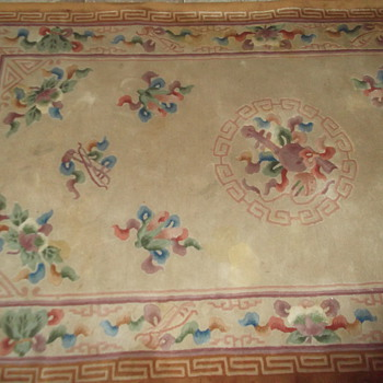 Vintage Chinese Aubusson wool rug?