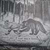 c1950 N.F.Pettingill Backwoods Hunters Humorous Post Card