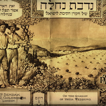 Jewish Wedding Invitation c. 1920 - Photographs