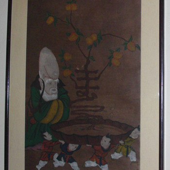 Asian ochre earth pigment painting - Asian