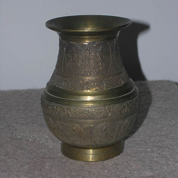 Textured Brass Jar