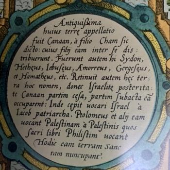 Map Of The Holy Land Theatrum Orbis Terrarum Abraham Ortelius 1573