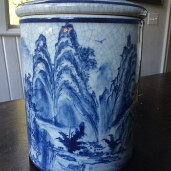 Chinese Crazed Blue and White Porcelain Jar