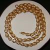 Napier Jewelry