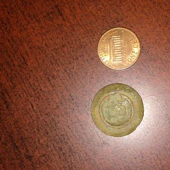 Antique pin/button?....