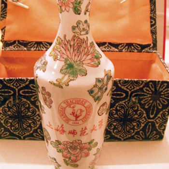 Asian eggshell porcelain vase - Asian