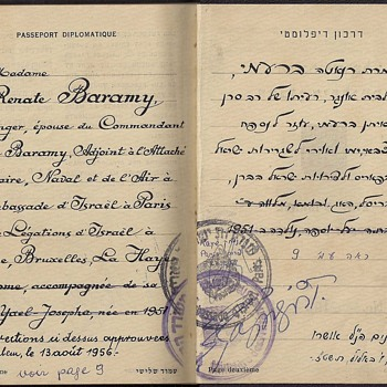 1956 Israeli diplomatic passport - Paper