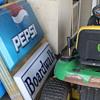 Blue Pepsi sign
