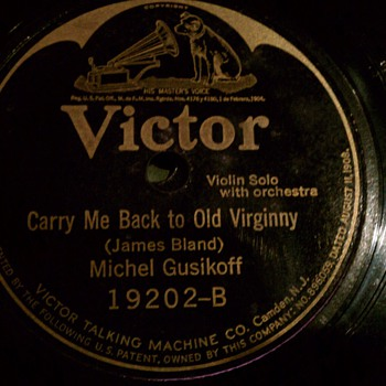 His Masters Voice Dated August 11 1908 - Records