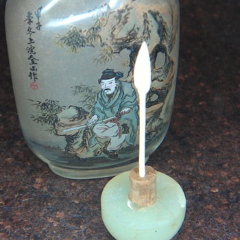 Inside Painted Snuff Bottle - Asian