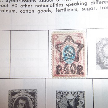 Stamp collection - Paper