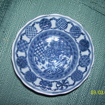 "4 1/4 ""asian bowl"
