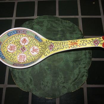 Mum Shou Porcelain Large soup,Rice Ladle Spoon Longevity Characters VERY RARE