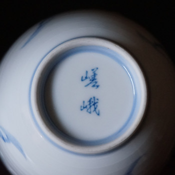 HELP with mark on Mystery Tea Set!! - Asian