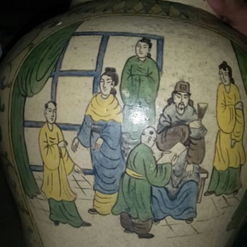 Antique Vase with pictures and writing