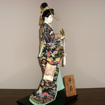 "22"" Porcelin Geisha Doll"