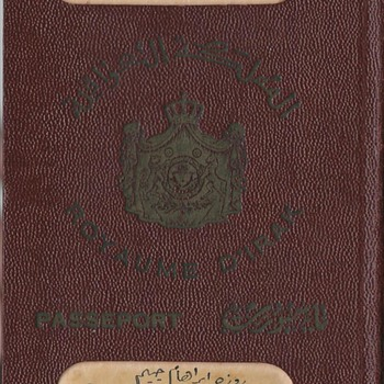 1934-39 Royal Iraqi passport - Paper