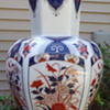 U C G C Vase