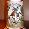 Regimental German Stein