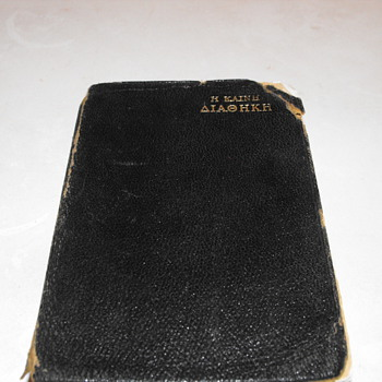 1916 Greek New Testament