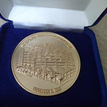 Metropolitan Toronto Police Header / Coin -Canada
