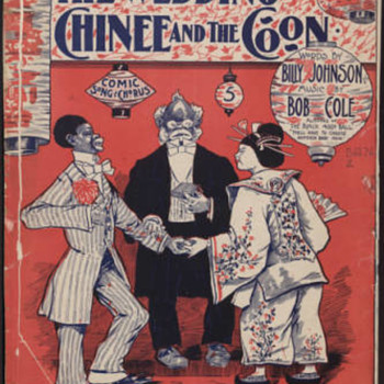HIGHLY DEROGATORY TITLE  SHEET MUSIC, 1897 Loosely used in the day. Progress Came About= It Ended!!!